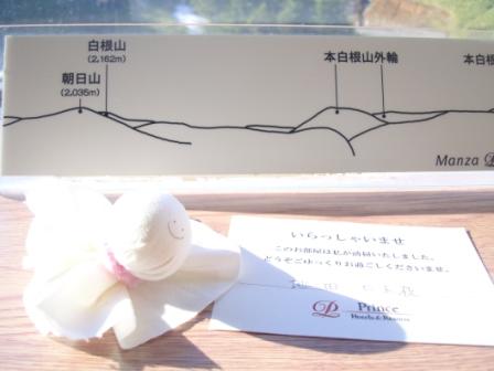 萬座王子雲上風呂17.JPG