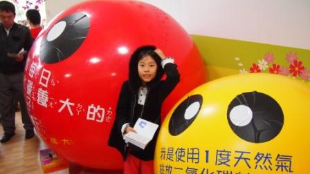 2011綠色博覽會10.JPG