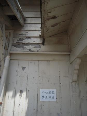 香山車站09.JPG