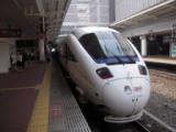 Kyushu090.JPG