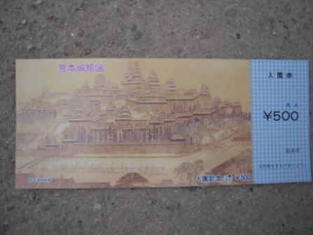 熊本城05.JPG