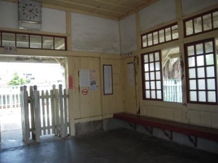 香山車站20.JPG