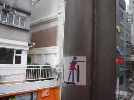 半山電扶梯05.JPG