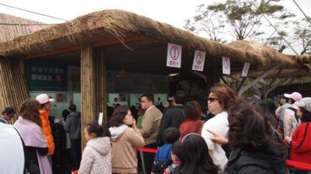 2011綠色博覽會02.JPG