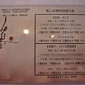 稻香2.JPG