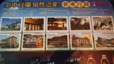 城堡咖啡館15.JPG