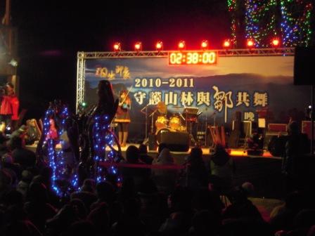 2010阿里山倒數08.JPG