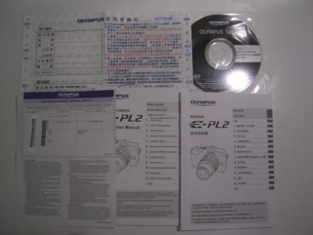 Olympus E PL202.JPG
