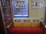 Kyushu099.JPG