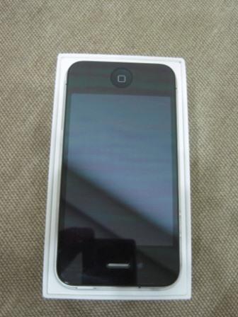 iPhone 404.JPG