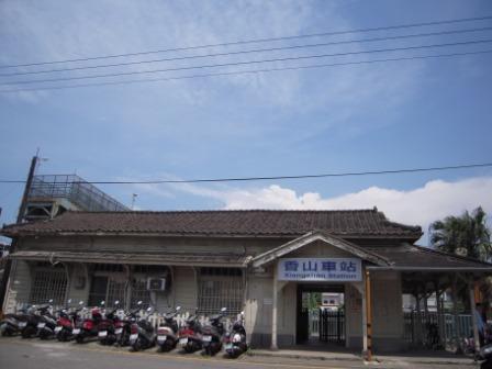 香山車站03.JPG