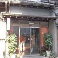山本旅館04.JPG
