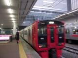 Kyushu005.JPG
