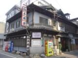 Kyushu092.JPG