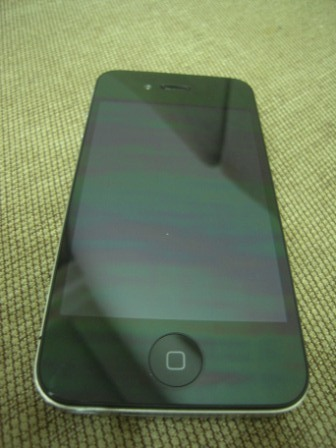 iPhone 408.JPG