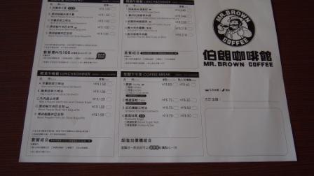 伯朗咖啡外澳服務區10.JPG