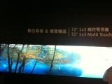 2011Computex12.JPG