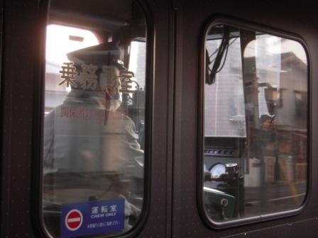 九州周遊卷12.JPG