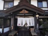 Kyushu059.JPG