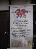 Kyushu160.JPG