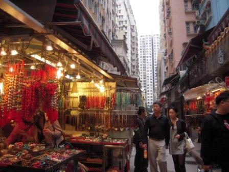 HK逛街09.JPG