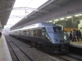 Kyushu004.JPG