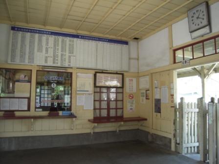 香山車站19.JPG