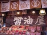 Kyushu055.JPG