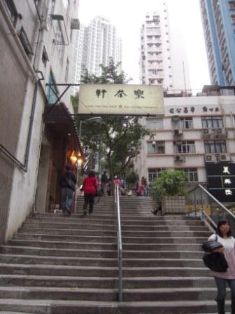 HK逛街06.JPG
