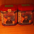 Beijing Pullman 17.JPG