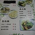 納味飲食店04.JPG