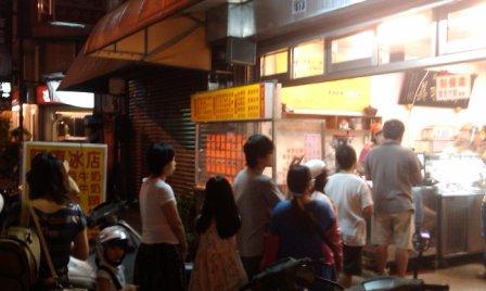阿惠冰店19.jpg