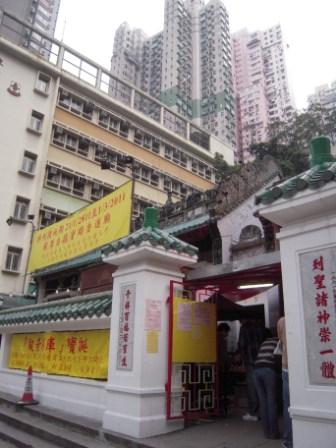 HK逛街24.JPG
