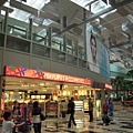 新加坡樟宜機場第三航站06.JPG