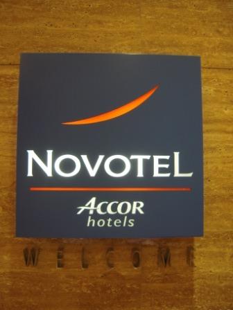 Novotel Citygate02.JPG