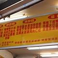 新竹鴨香飯05.JPG