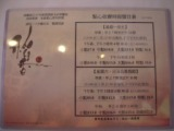 2010HK001092.JPG