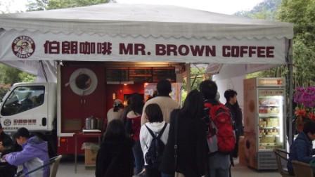2011綠色博覽會35.JPG