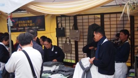 2011綠色博覽會28.JPG
