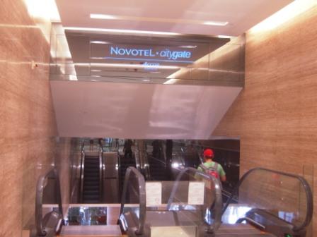 Novotel Citygate03.JPG