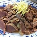 民雄鵝肉亭04.JPG