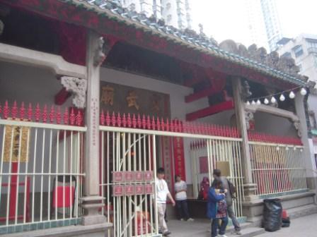 HK逛街26.JPG