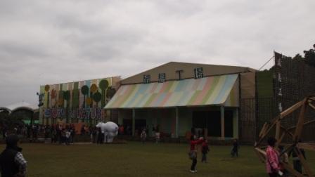 2011綠色博覽會09.JPG