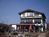 Kyushu064.JPG