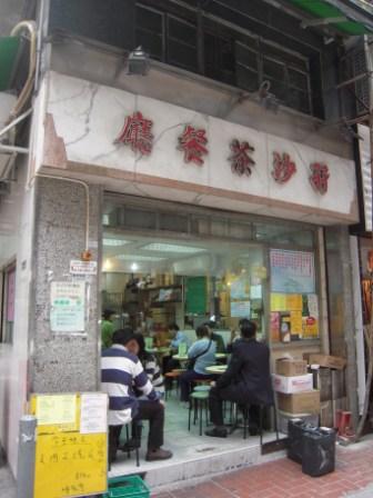 HK逛街03.JPG