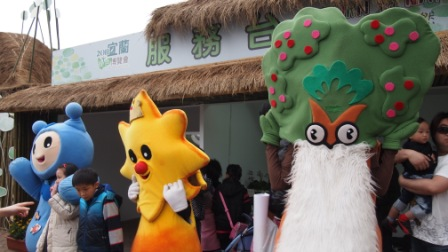 2011綠色博覽會06.JPG