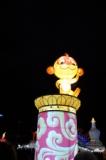 台灣燈會13.JPG