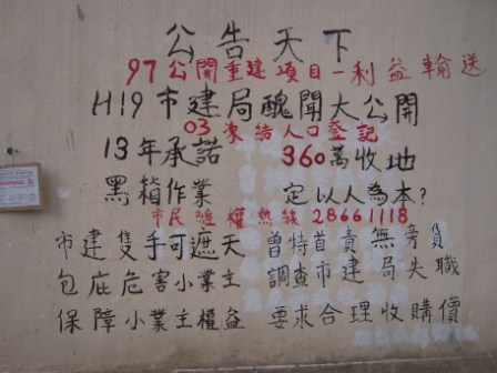 HK逛街45.JPG