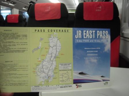 JR East 03.JPG