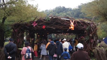 2011綠色博覽會12.JPG